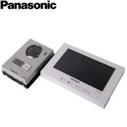 Panasonic SMART Wired Video Intercom VL-SF70SX